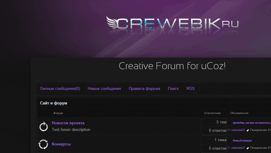 Crewebik creative forum for uCoz v 1.1